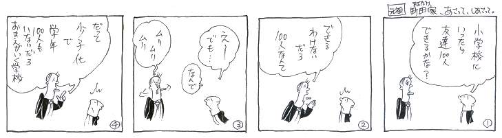f:id:nakagakiyutaka:20161026094043j:plain