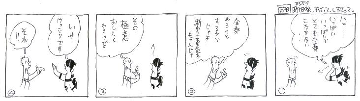 f:id:nakagakiyutaka:20161026094149j:plain
