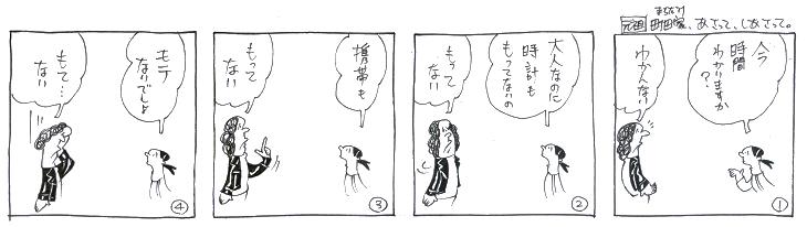f:id:nakagakiyutaka:20161026094236j:plain