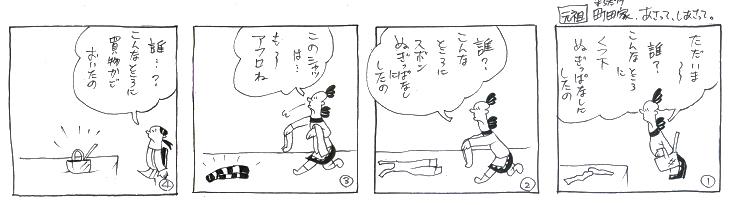 f:id:nakagakiyutaka:20161026094339j:plain