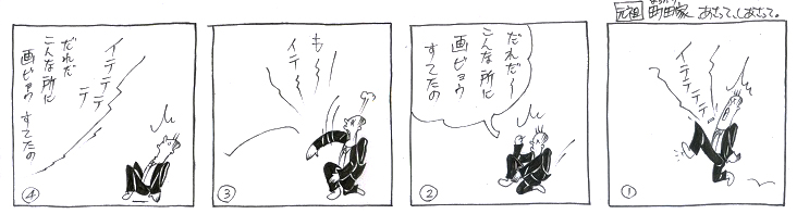 f:id:nakagakiyutaka:20161026094443j:plain