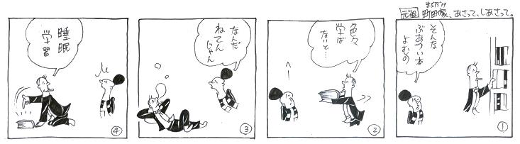 f:id:nakagakiyutaka:20161102072836j:plain