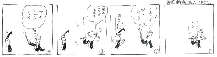 f:id:nakagakiyutaka:20161102073015j:plain