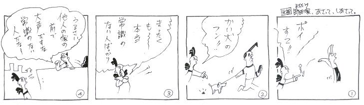 f:id:nakagakiyutaka:20161102073303j:plain
