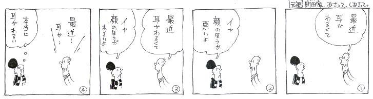 f:id:nakagakiyutaka:20161102094831j:plain