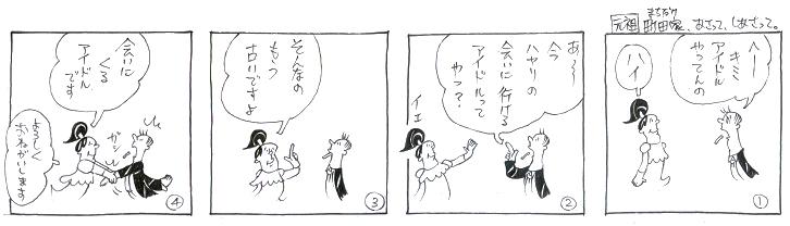 f:id:nakagakiyutaka:20161102094921j:plain