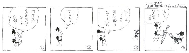 f:id:nakagakiyutaka:20161102095004j:plain