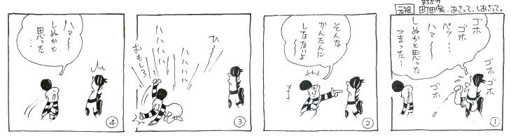 f:id:nakagakiyutaka:20161102095053j:plain