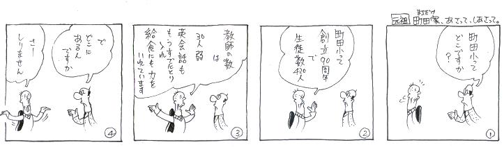 f:id:nakagakiyutaka:20161102095240j:plain