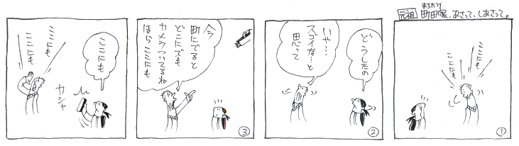 f:id:nakagakiyutaka:20161102103002j:plain