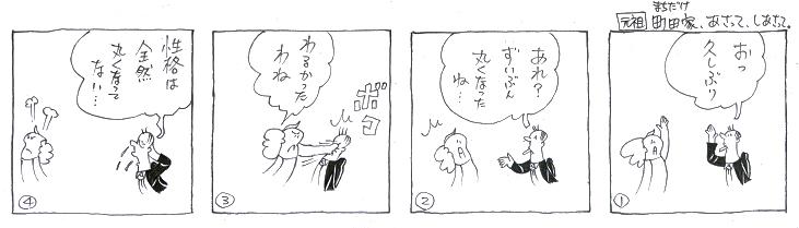 f:id:nakagakiyutaka:20161102103056j:plain