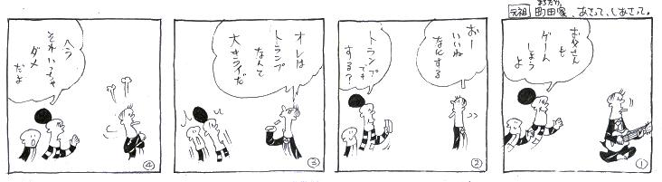 f:id:nakagakiyutaka:20161110234443j:plain
