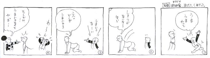 f:id:nakagakiyutaka:20161120154857j:plain