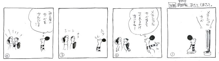f:id:nakagakiyutaka:20161120234845j:plain