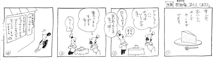 f:id:nakagakiyutaka:20161120235000j:plain