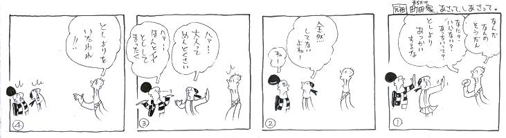 f:id:nakagakiyutaka:20161121102917j:plain