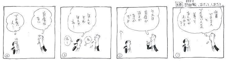 f:id:nakagakiyutaka:20161121103010j:plain