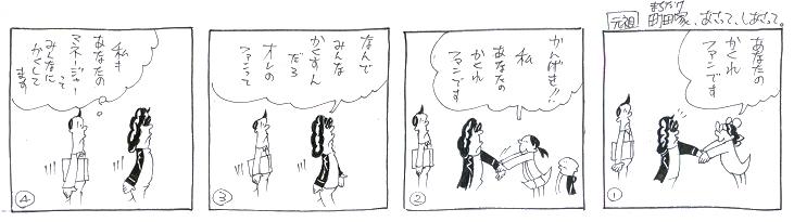 f:id:nakagakiyutaka:20161129001608j:plain