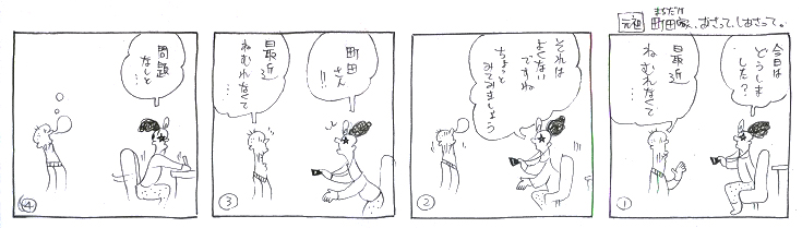 f:id:nakagakiyutaka:20161202090821j:plain