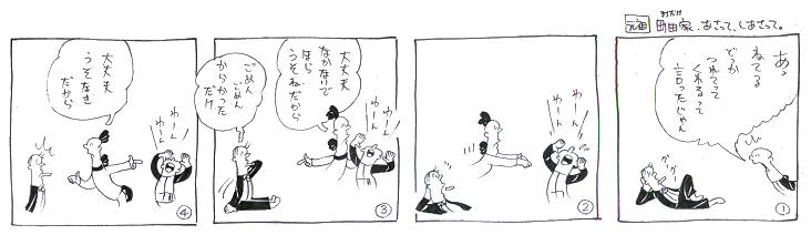 f:id:nakagakiyutaka:20161202090911j:plain