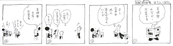 f:id:nakagakiyutaka:20161207143836j:plain