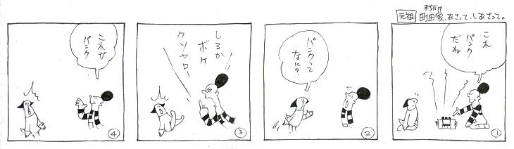 f:id:nakagakiyutaka:20161208113823j:plain