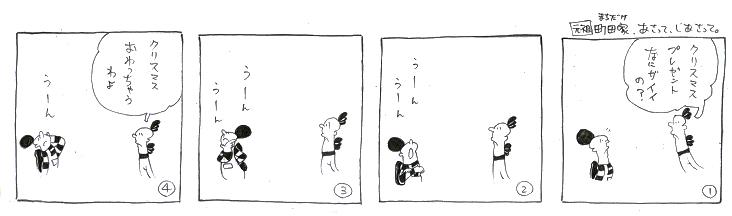 f:id:nakagakiyutaka:20161209172727j:plain