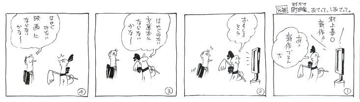 f:id:nakagakiyutaka:20161212220517j:plain