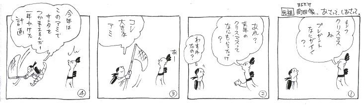 f:id:nakagakiyutaka:20161212220635j:plain