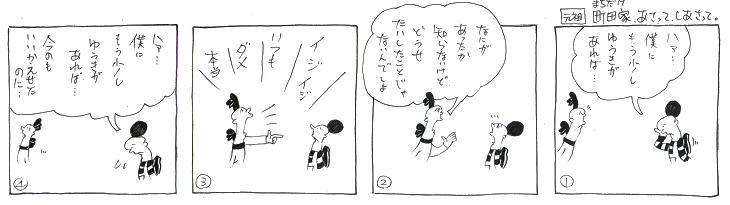 f:id:nakagakiyutaka:20161213081856j:plain