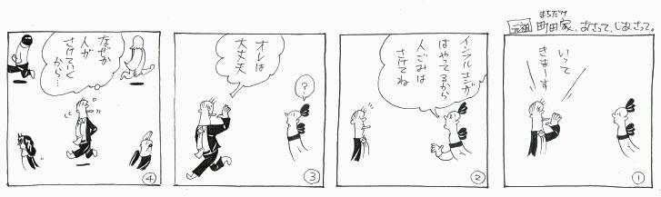 f:id:nakagakiyutaka:20161215095809j:plain