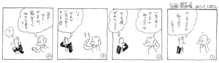 f:id:nakagakiyutaka:20161215095929j:plain