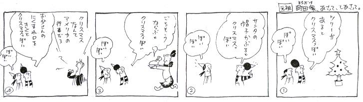 f:id:nakagakiyutaka:20161215100017j:plain
