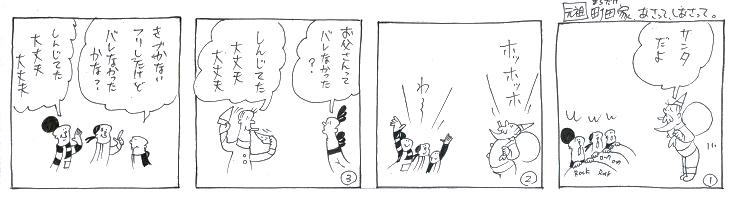 f:id:nakagakiyutaka:20161215100100j:plain