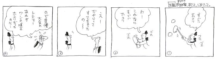 f:id:nakagakiyutaka:20161215100153j:plain