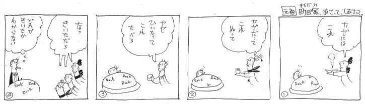 f:id:nakagakiyutaka:20161215100232j:plain