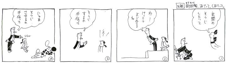 f:id:nakagakiyutaka:20161215103728j:plain