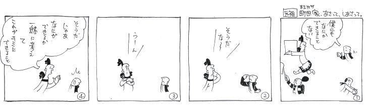 f:id:nakagakiyutaka:20161215103813j:plain