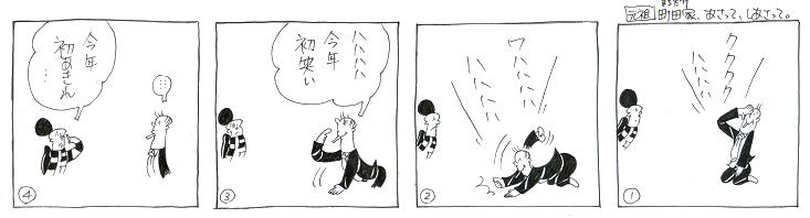 f:id:nakagakiyutaka:20161218102125j:plain
