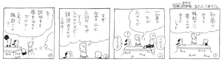 f:id:nakagakiyutaka:20161218102220j:plain