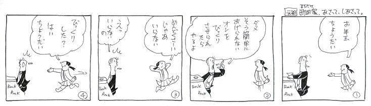 f:id:nakagakiyutaka:20161218102333j:plain