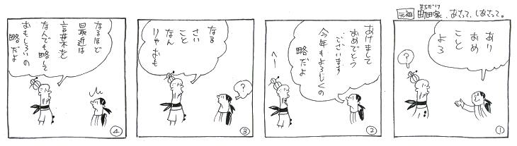 f:id:nakagakiyutaka:20161218102744j:plain
