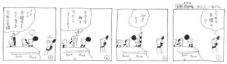 f:id:nakagakiyutaka:20161218102847j:plain