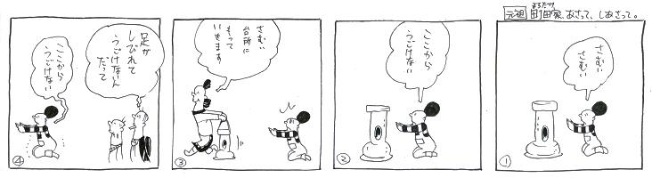 f:id:nakagakiyutaka:20161218102939j:plain