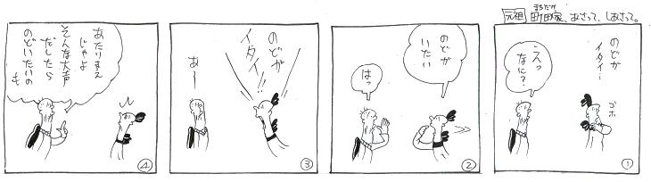 f:id:nakagakiyutaka:20161218103023j:plain