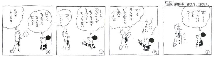 f:id:nakagakiyutaka:20161218103112j:plain