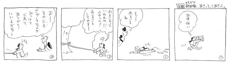 f:id:nakagakiyutaka:20161225221507j:plain