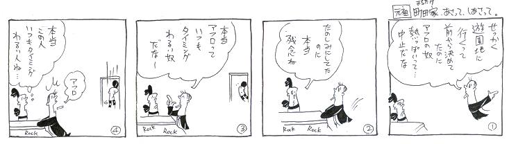 f:id:nakagakiyutaka:20161225221719j:plain
