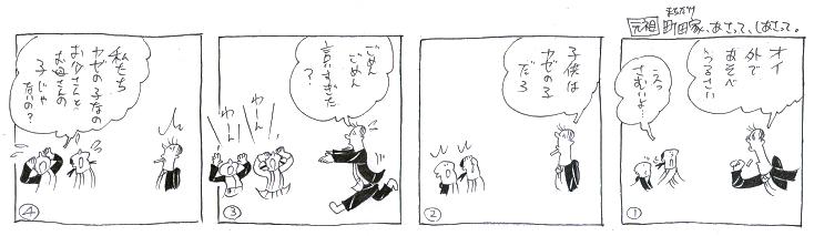f:id:nakagakiyutaka:20161225221800j:plain