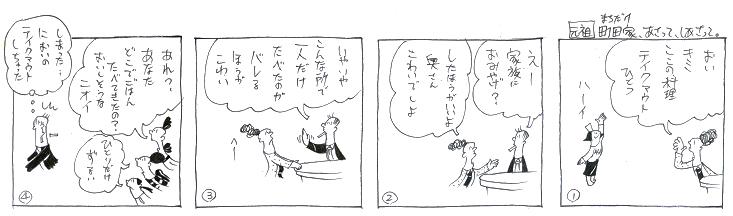 f:id:nakagakiyutaka:20161227230840j:plain